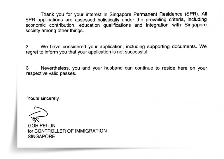 申诉被拒绝的新加坡永久居民申请拒绝信模版一